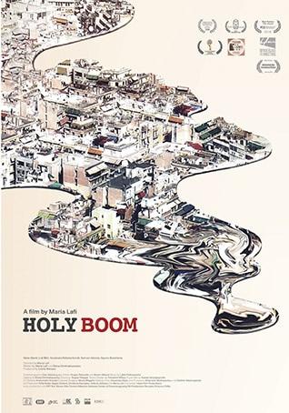 Holy Boom Low Budget Films Calella Film Festival